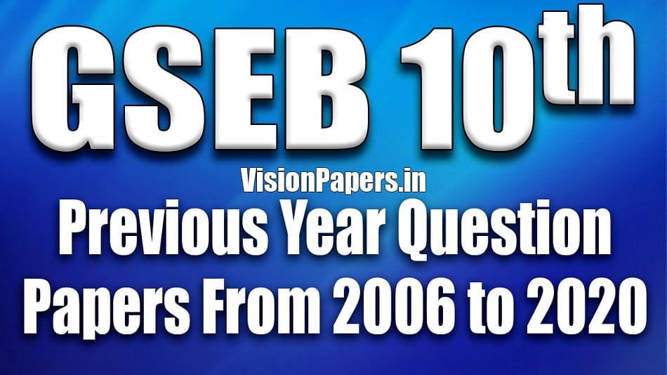 GSEB 10th Papers in Gujarati Medium PDFs Download, GSEB 10th Papers Download, Gujarat Board 10th Papers Download, GSEB 10 papers download, last 5 year 10th papers download, last 10 years 10th papers download,