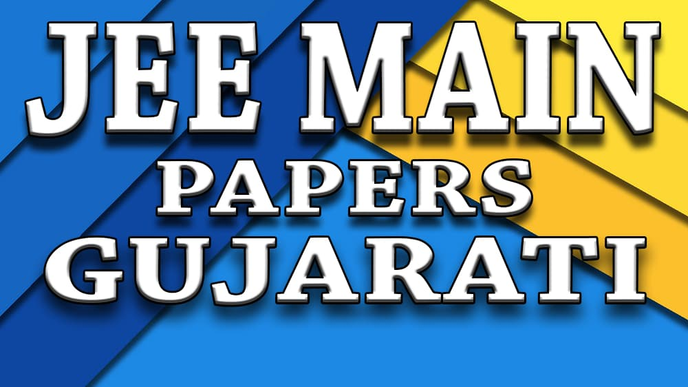 Jee Papers in Gujarati, Last 10 Years Jee Question Papers, Lasts 5 Years Jee Question Papers, Jee Question Papers in Gujarati Pdf Free Download, JEE Main Paper in Gujarati, JEE Main Question Papers in Gujarati pdf, Last 5 and 10 Years JEE Main Question Papers in Gujarati, JEE Main Question Paper in Gujarati