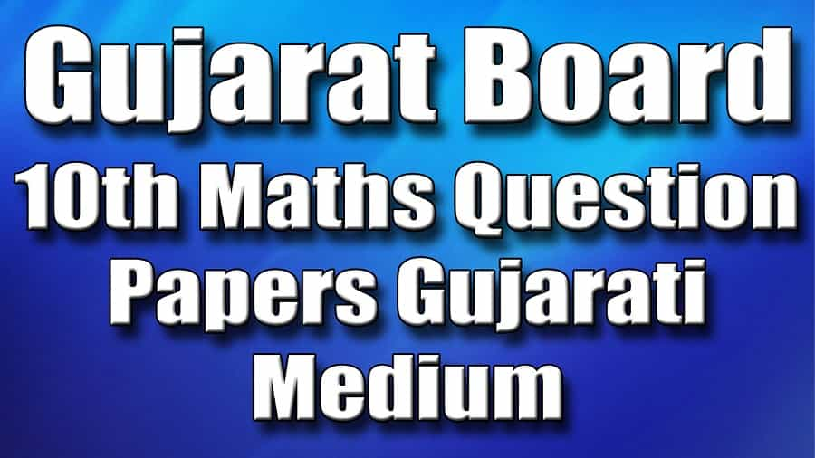 Gujarat Board 10th Maths Papers, GSEB SSC Papers