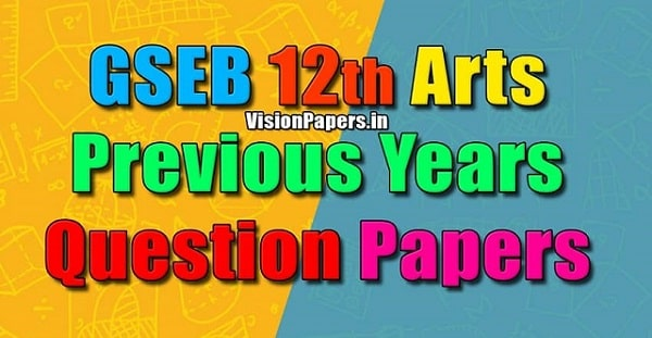 GSEB Gujarat Board 12th Arts Previous Years Last Years Old Question Papers PDFs For Hindi, Gujarati and English Medium Download