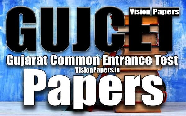 GUJCET Papers Gujarati Medium, Gujcet Papers in Gujarati Medium, Gujcet papers download, Gujcet Papers download gujarati