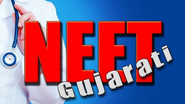 NEET Papers in Gujarati