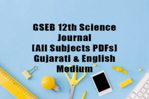 GSEB 12th Science Journal and Practical Books of Physics, Chemistry, Biology in English & Gujarati Medium