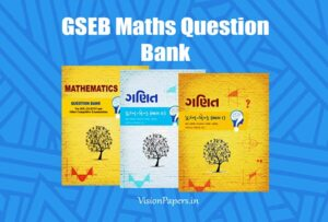 GSEB Maths Question Bank PDF - Gujarat Board Gujarati - English Medium