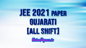 JEE Main 2021 Paper in Gujarati, JEE February 2021 Paper in Gujarati, JEE March 2021 Paper in Gujarati